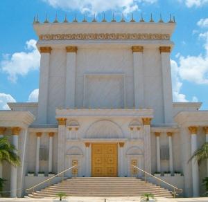 temple herods