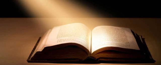 bible glow