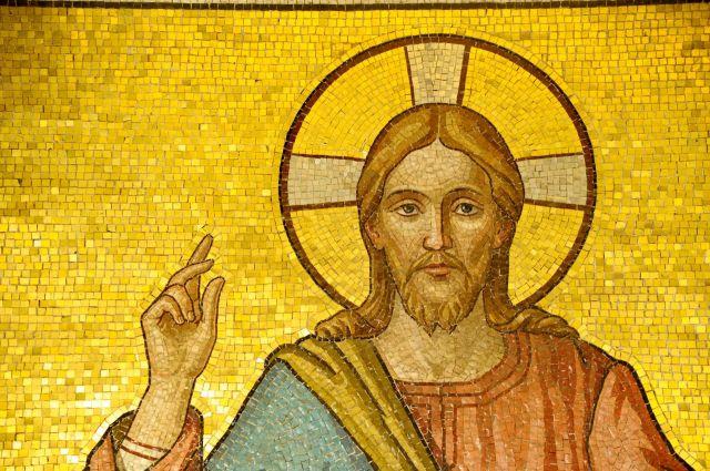 totem of Jesus