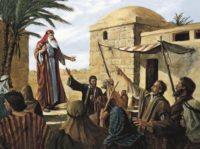 prophets teaching