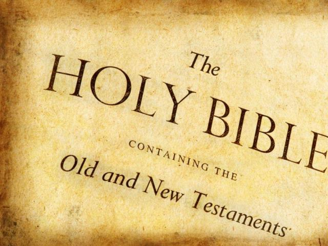 bible old and new