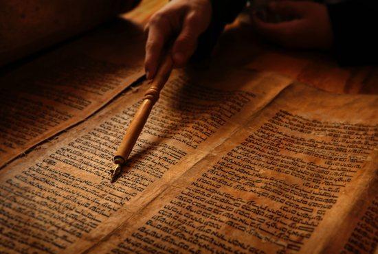 scrolls pen